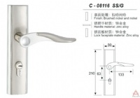 Awesum High Quality Modern Middle-size Lock C08116SSG