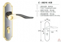 Awesum High Quality Modern Middle-size Lock C08216KB