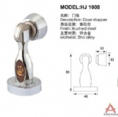 Awesum High Quality Door Stopper HJ008